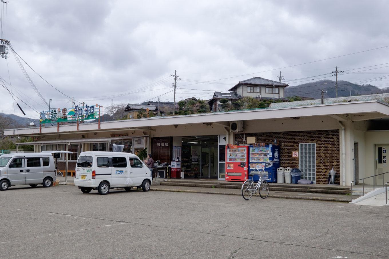 和知駅舎。