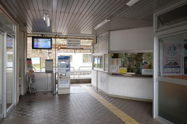 和知駅改札口。
