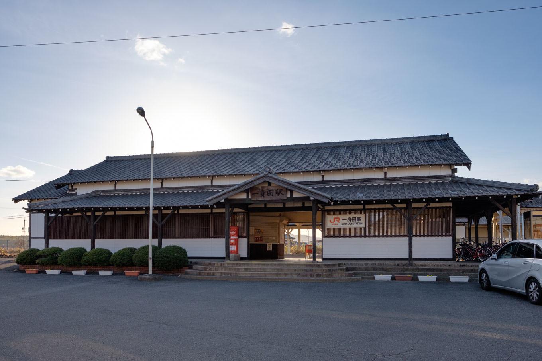 一身田駅舎。