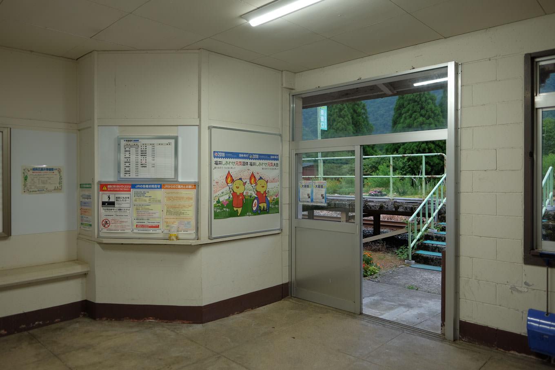 窓口跡と改札口。