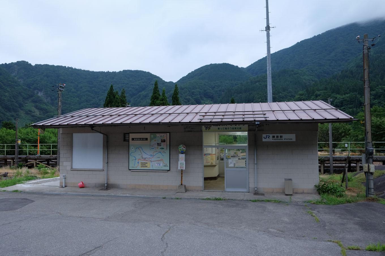 勝原駅舎。