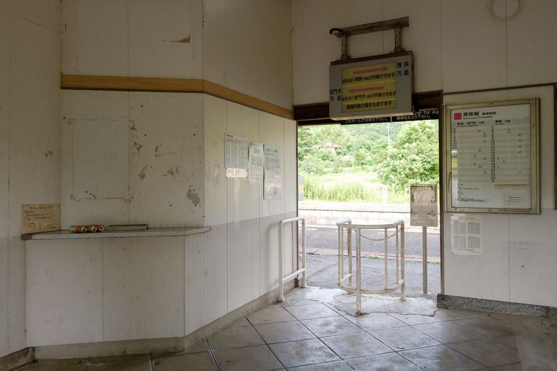 四郎ヶ原駅待合室。
