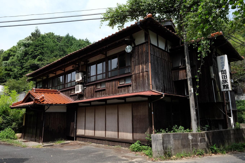 湯ノ峠温泉にある岡田旅館跡。
