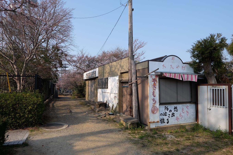 どこか寂れた山頂駅周辺。