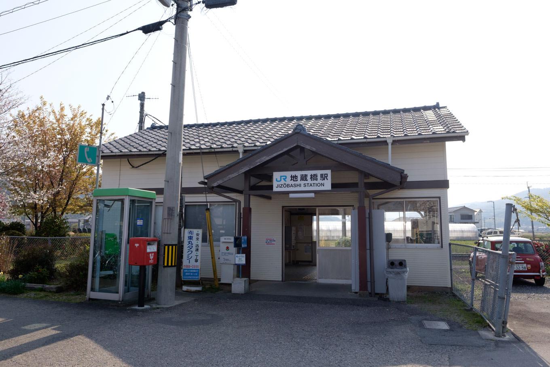 こじんまりした古びた木造の地蔵橋駅舎。