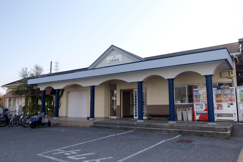 大柄な木造の二軒屋駅舎。