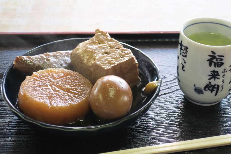 徳島城のおでん。