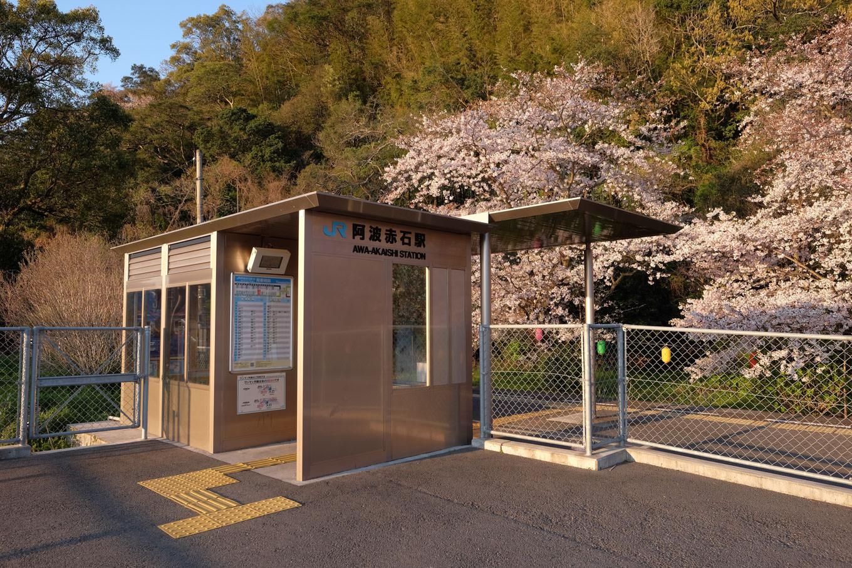 阿波赤石駅舎。