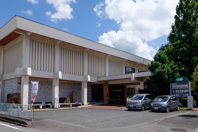 歴史民俗資料館。