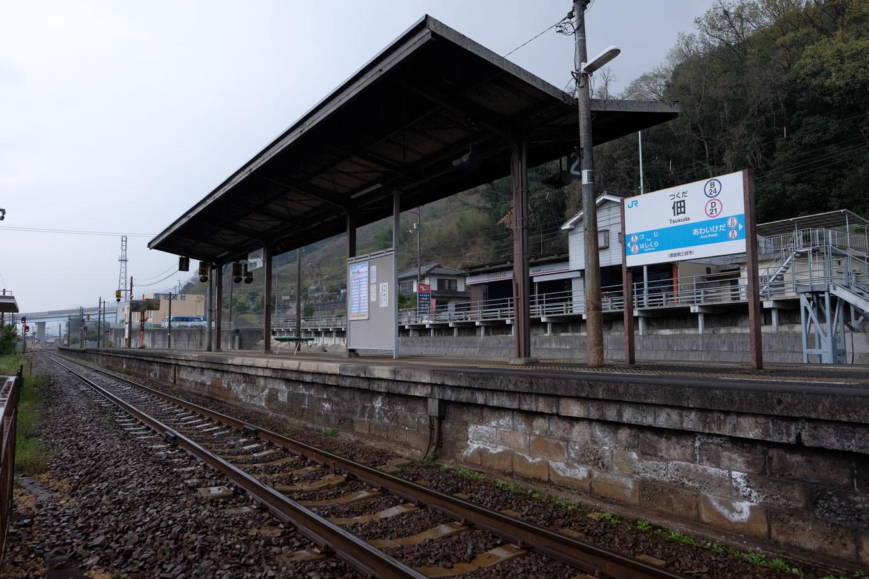 佃駅ホーム。
