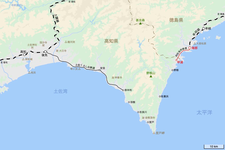 阿佐海岸鉄道 阿佐東線(阿波室戸シーサイドライン)の旅 旅行記&乗車記の地図。