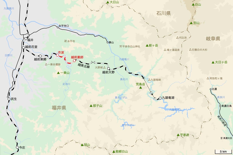 越美北線の旅 3日目 旅行記&乗車記の地図。