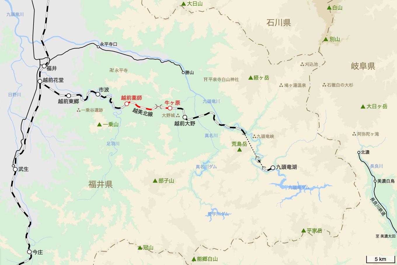 越美北線の旅4日目 旅行記&乗車記の地図。