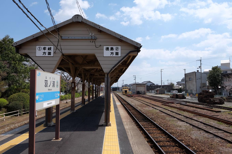 羽ノ浦駅ホーム。