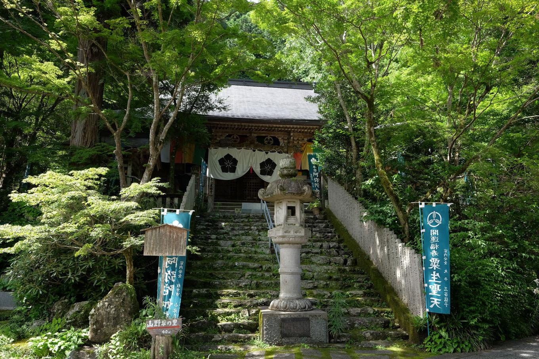 定福寺本堂。