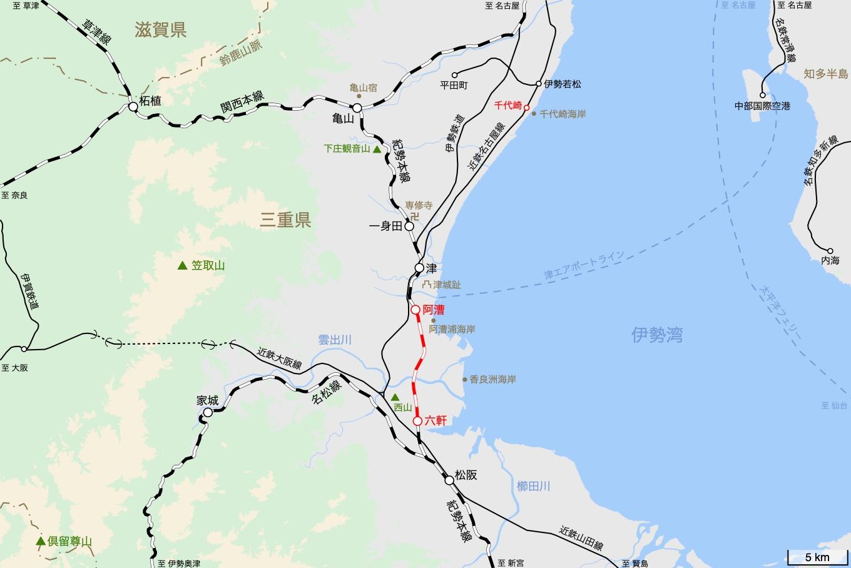 旅の地図。
