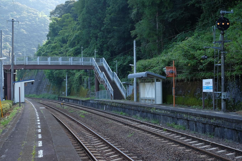 土佐岩原駅ホーム。