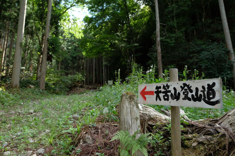 転車台脇にある矢筈山登山道の入口。