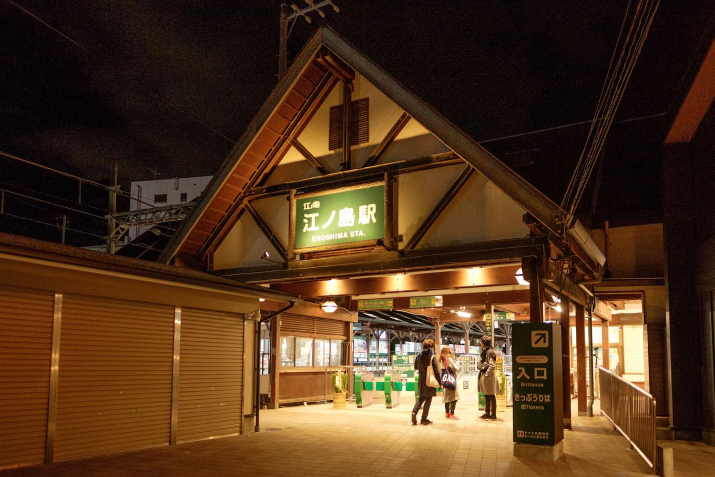 夜明け前の江ノ島駅。