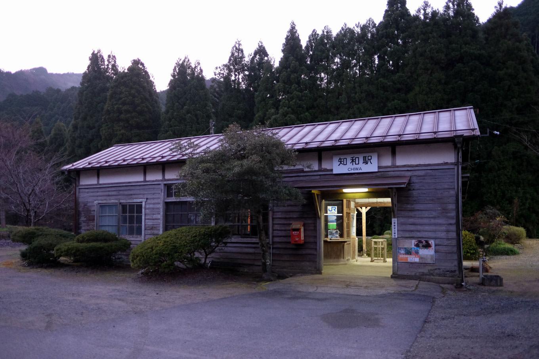 知和駅舎。