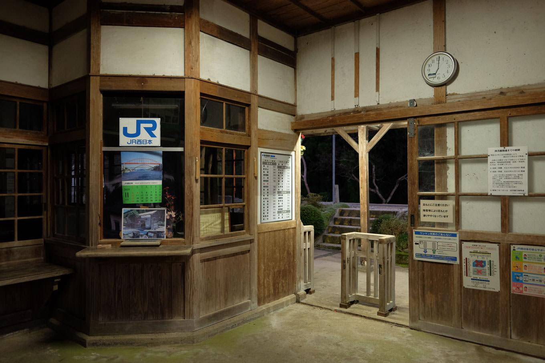 知和駅の窓口と改札口。