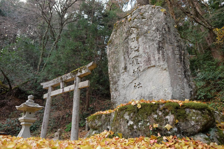 金刀比羅神社。