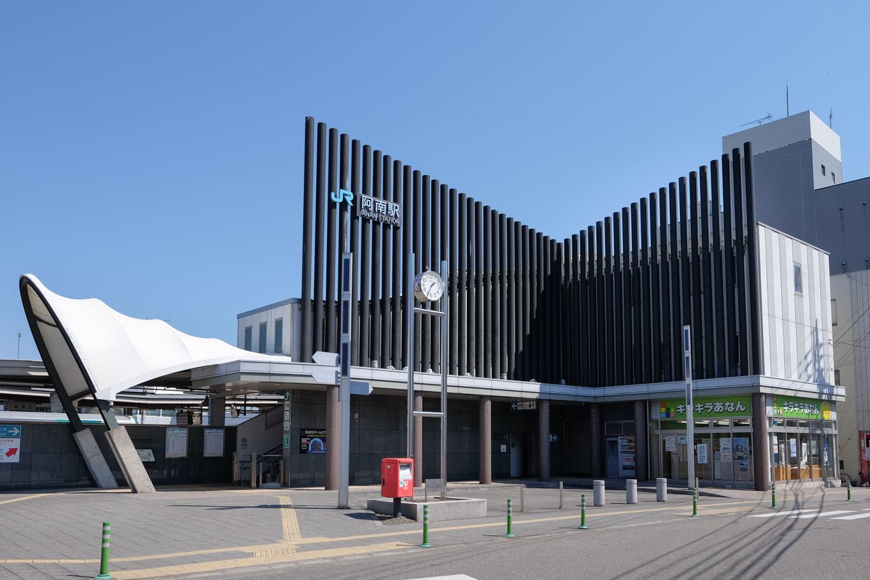阿南駅舎。
