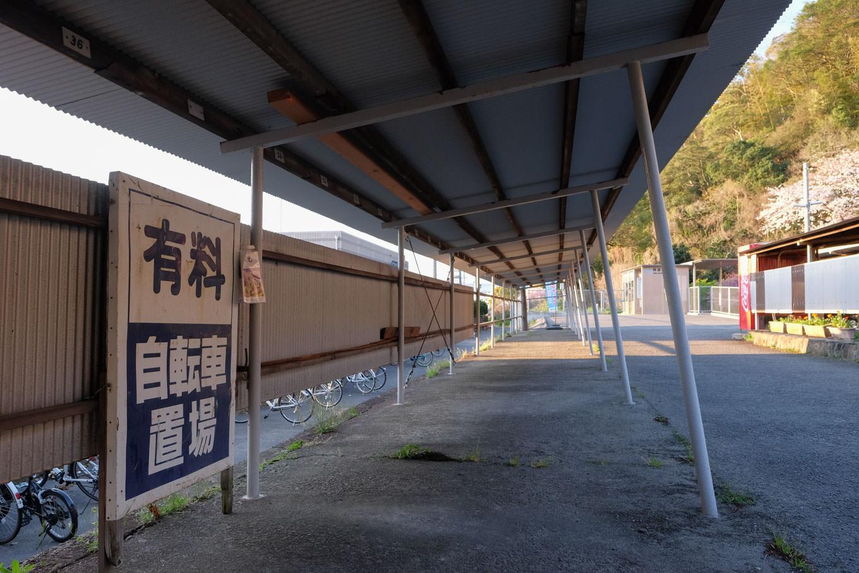 駅前の有料自転車置場。