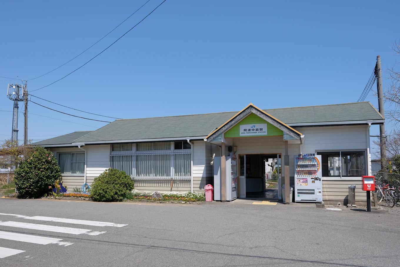 阿波中島駅舎。
