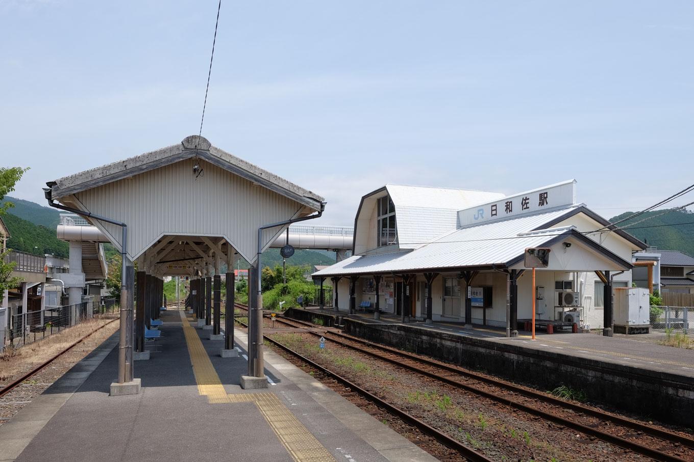 日和佐駅ホーム。