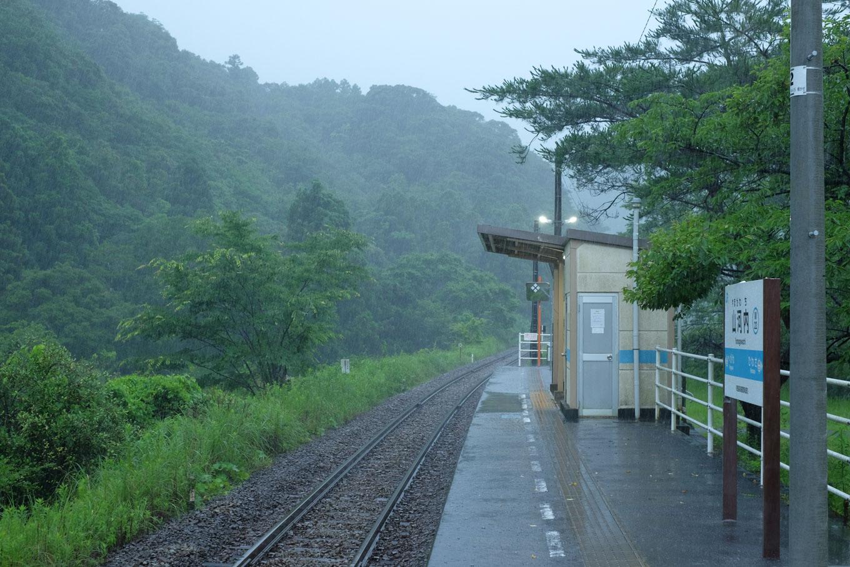 山河内駅ホーム。