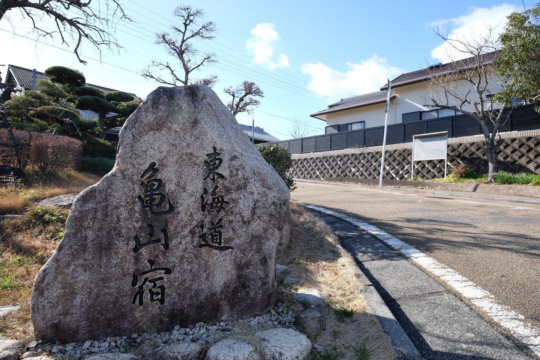 東海道亀山宿。
