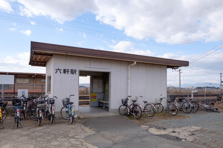四角い箱のような簡素な六軒駅舎。