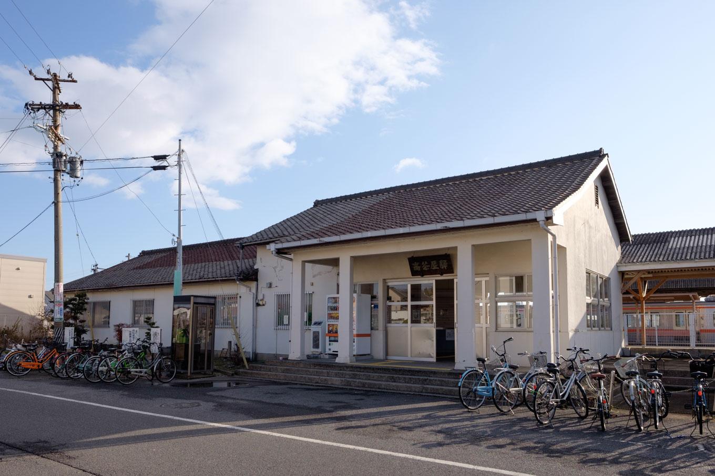木造モルタル造りの高茶屋駅舎。