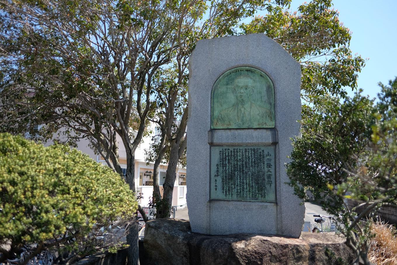駅前にある山田隆二翁碑。