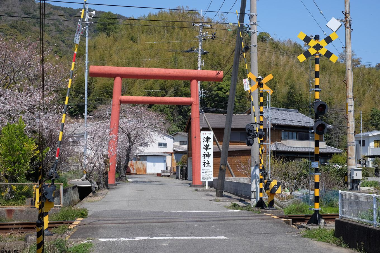 駅に隣接する踏切は、津峯神社の参道入口。