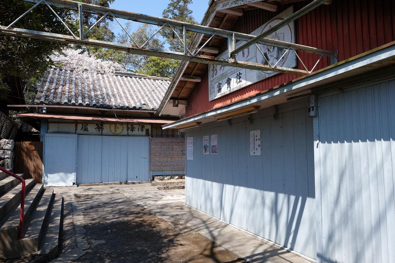 津峯神社の参道に並ぶ店舗。