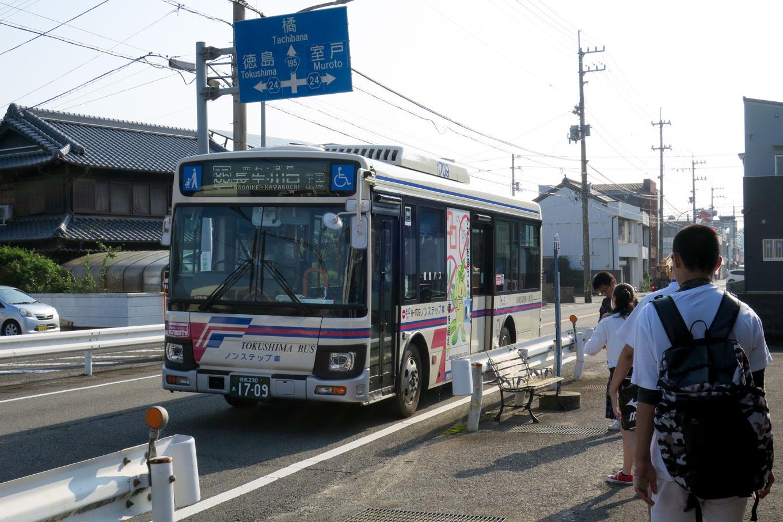路線バスに乗車。