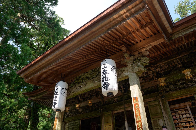 太龍寺の本堂。