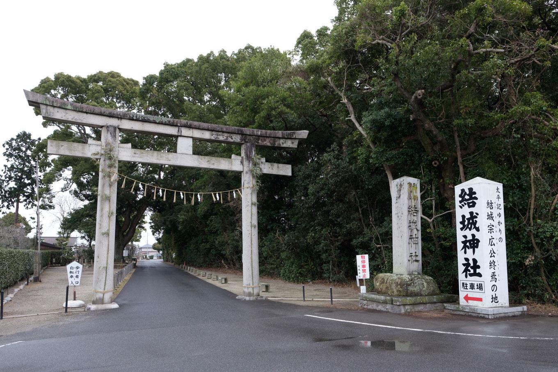 結城神社の鳥居。